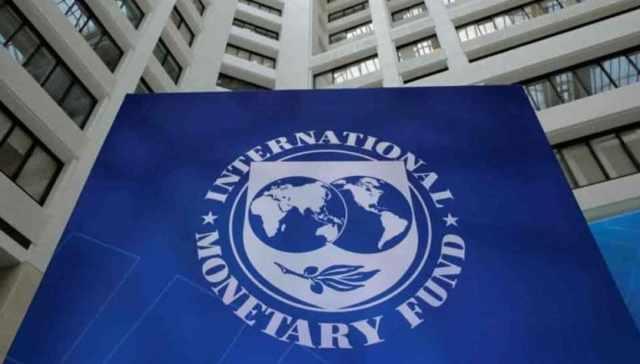 fmi stime crescita 2019